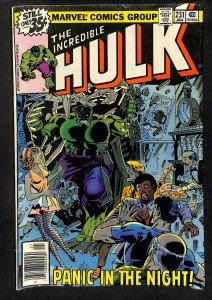 The Incredible Hulk #231 (1979)