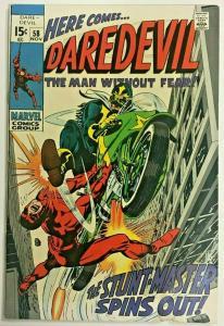 DAREDEVIL#58 VG 1969 MARVEL SILVER AGE COMICS