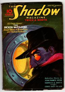 SHADOW 1936 July 15 -HIGH GRADE- STREET AND SMITH-RARE PULP FN+