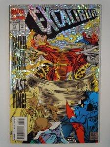 Excalibur #75 (1994)