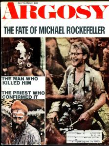 Argosy 9/1969-Fate of Michael Rockefeller-pulp thrills-VG