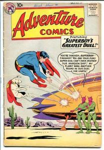 ADVENTURE COMICS #277 1960-SUPERBOY-CONGORILLA-Silver G+