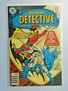 Detective Comics #466 1st Series 3.5 (1976)