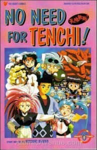 No Need for Tenchi! Part 2 #6 VF/NM; Viz   we combine shipping
