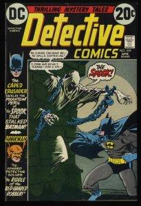 Detective Comics #434 VF- 7.5 Batman!