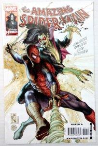 The Amazing Spider-Man #622 (NM-, 2010)