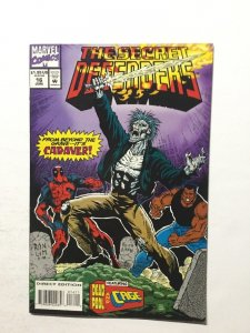 Secret Defenders 16 Deadpool And Cage Vf/Nm Very Fine/Near Mint 9.0
