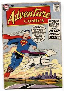 ADVENTURE COMICS #259-1959-SUPERBOY-GREEN ARROW VG+