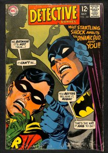 Detective Comics #380 (1968)