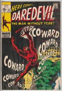 Daredevil #55 (Aug-69) VF/NM High-Grade Daredevil