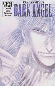 Dark Angel (4th series) #6 VF/NM; CPM | save on shipping - details inside