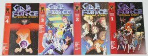 Gall Force: Eternal Story #1-4 VF/NM complete series - cpm manga comics set lot