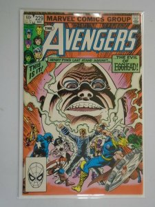 Avengers #229 Direct edition 6.0 FN No Tattoo (1983 1st Series)