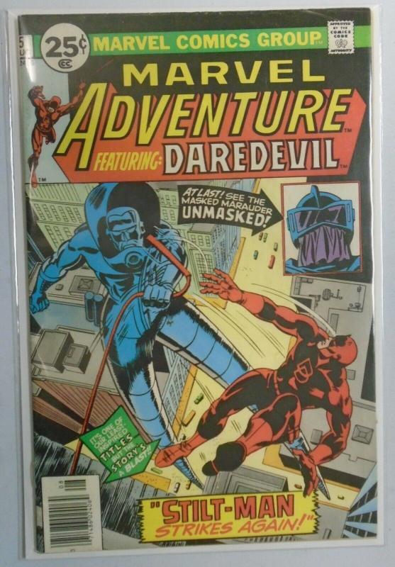 Marvel Adventure featuring Daredevil #5, 6.0/FN (1976)