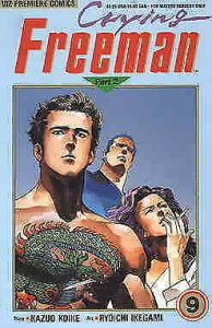 Crying Freeman Part 2 #9 VF/NM; Viz | save on shipping - details inside