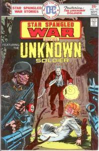 STAR SPANGLED WAR 191 VF-NM Sept. 1975 COMICS BOOK