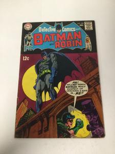 Detective Comics 382 4.5 Vg+ Very Good+ DC Comics SA