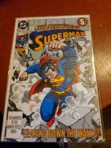 Adventures of Superman #485 (1991)