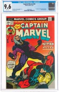 Captain Marvel #34 (Marvel, 1974) CGC Graded 9.6