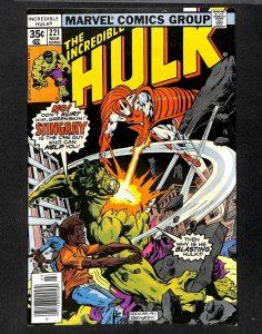 The Incredible Hulk #221 (1978)