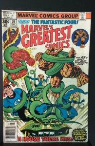 Marvel's Greatest Comics #70 (1977)