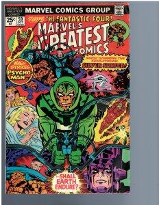 Marvel's Greatest Comics #59 (1975)