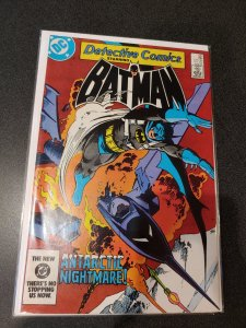 Detective Comics  #541 HIGH GRADE VF+