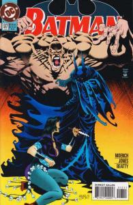Batman (1940 series) #517, NM- (Stock photo)