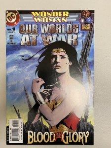 Wonder Woman: Our Worlds at War #1 (2001) E1