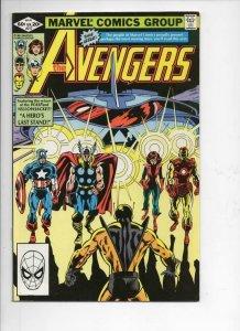 AVENGERS #217, FN/VF, Captain America, Thor, Iron Man, 1963 1982, Marvel