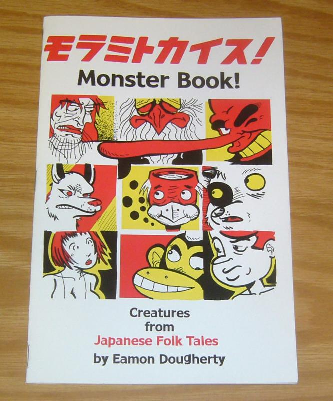 Monster Book! #1 VF/NM eamon dougherty - creatures from japanese folk tales