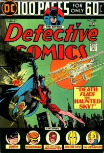 Detective Comics #442 (ungraded) stock photo / SCM
