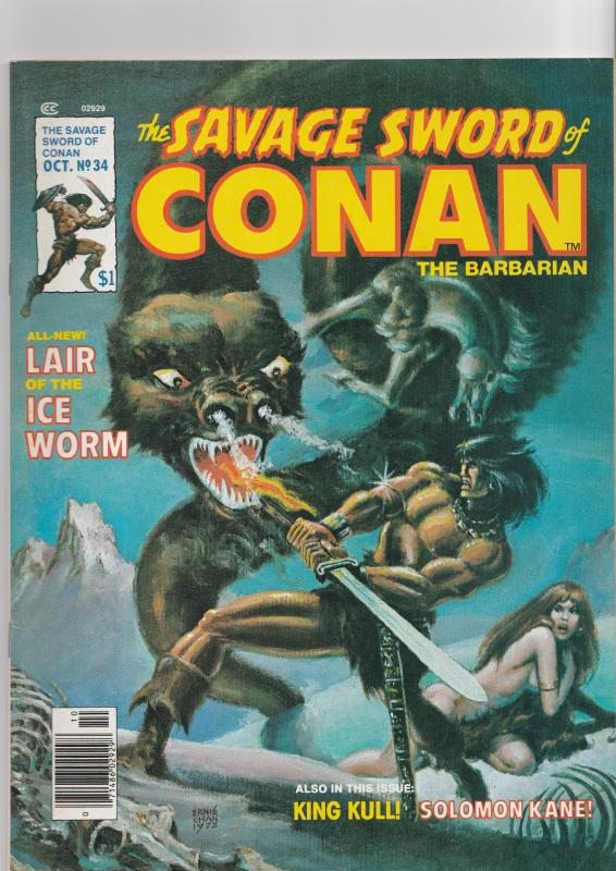 Savage Sword of Conan #34