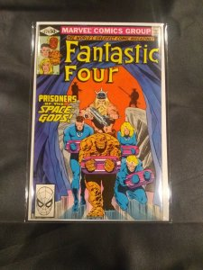Fantastic Four #224 (1980)