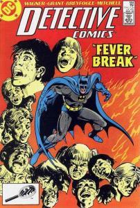 Detective Comics (1937 series) #584, Fine+ (Stock photo)