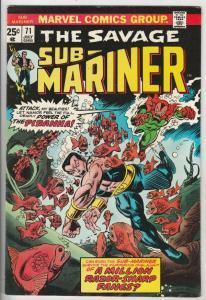 Sub-Mariner #71 (Jul-74) VF+ High-Grade Sub-Mariner (Prince Namor)