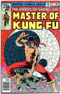 MASTER of KUNG-FU #71 72 73 74 75, VF+, 1974, 5 issues, more BRONZE AGE in store