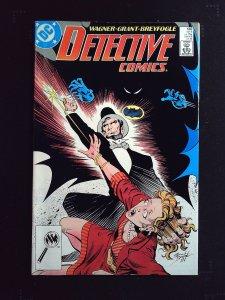 Detective Comics #592 (1988)