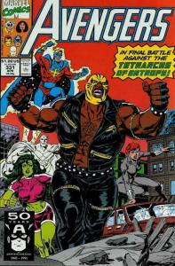 Avengers, The #331 FN; Marvel | save on shipping - details inside