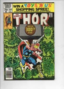 THOR #300 VG/FN God of Thunder Twilight 1966 1980, more Thor in store