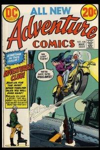 Adventure Comics #426 NM- 9.2 DC Superman