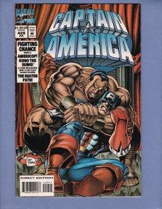 Captain America #429 FN Marvel 1994