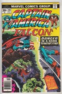 Captain America #202 (Oct-76) NM- High-Grade Captain America