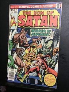 Son of Satan #7 (1976) hi Greg, mirror of judgment! VF/NM Wow!