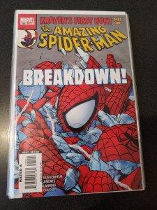Amazing Spider-Man #565 High Grade NM 1st Ana Kravinoff as Kraven the Hunter