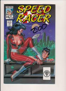 NOW Comics - SPEED RACER #24 ~ VF Shrink wrapped comic (HX882)