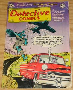 Detective Comics #200 GD october 1953 - batman - pow-wow smith indian lawman DC