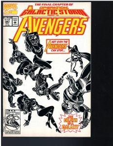 Avengers #347 (Marvel, 1992)