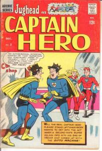 JUGHEAD AS CAPTAIN HERO (1966-1967)2 VG Dec. 1966 COMICS BOOK