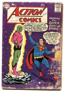 ACTION #242 comic book First appearance of BRANIAC-Silver-Age incomplete